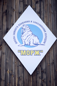 The logo of Murmansk's Walrus Club which promotes ice swimming during the winter. Murmansk, NW Russia. 2005